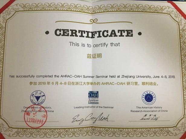 OAH-certificate